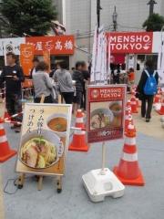 大つけ麺博2015 第四陣 らぁ麺屋 飯田商店 ~ 塩らぁ麺 いのち ~-27