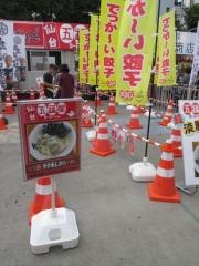 大つけ麺博2015 第四陣 らぁ麺屋 飯田商店 ~ 塩らぁ麺 いのち ~-31