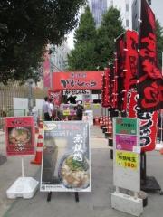 大つけ麺博2015 第四陣 らぁ麺屋 飯田商店 ~ 塩らぁ麺 いのち ~-34