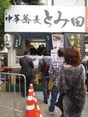 大つけ麺博2015 第四陣 中華蕎麦 とみ田 ~王道の濃厚豚骨魚介~-1