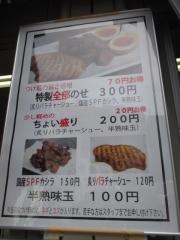 大つけ麺博2015 第四陣 中華蕎麦 とみ田 ~王道の濃厚豚骨魚介~-3
