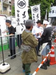 大つけ麺博2015 第四陣 中華蕎麦 とみ田 ~王道の濃厚豚骨魚介~-4