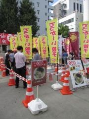 大つけ麺博2015 第四陣 中華蕎麦 とみ田 ~王道の濃厚豚骨魚介~-20