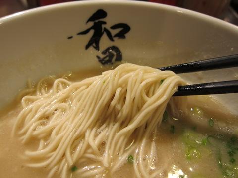 和田党・広島霞(麺)