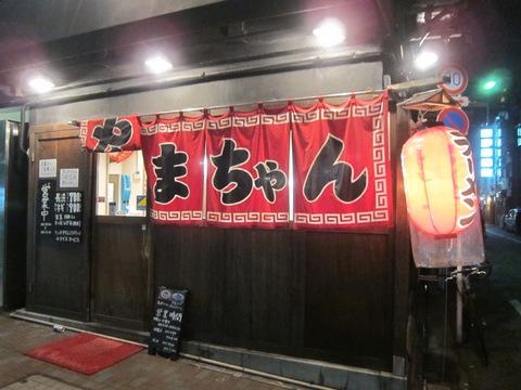 やまちゃん銀座店(外観)