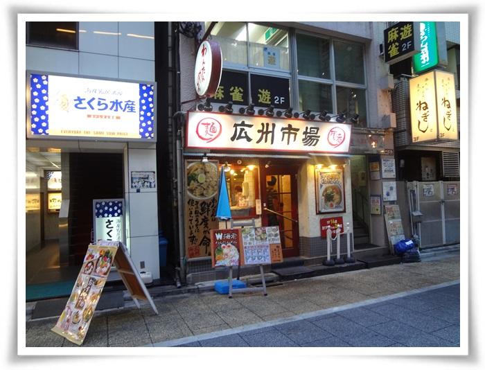 広州市場DSC06354