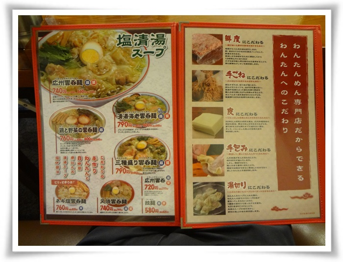 広州市場DSC06355