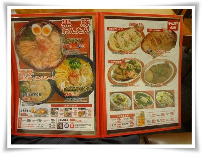 広州市場DSC06356