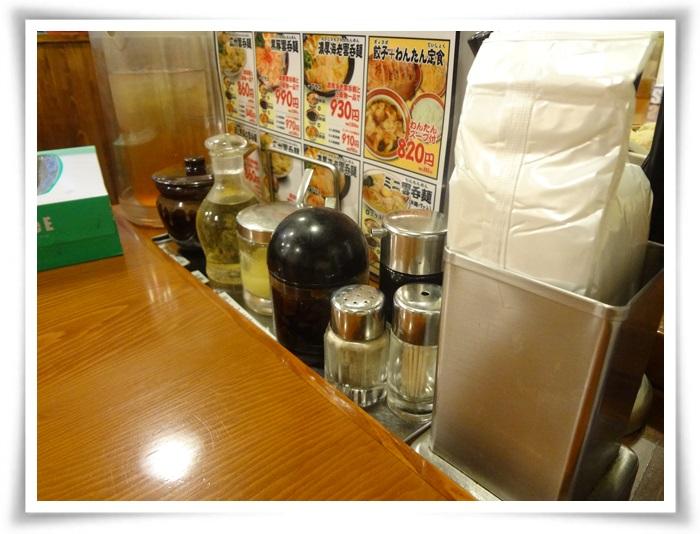 広州市場DSC06361