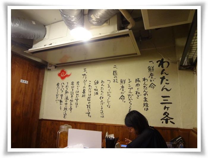 広州市場DSC06364