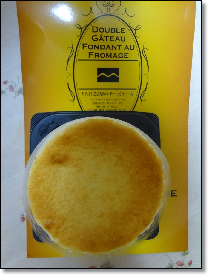 チーズケーキDSC06404
