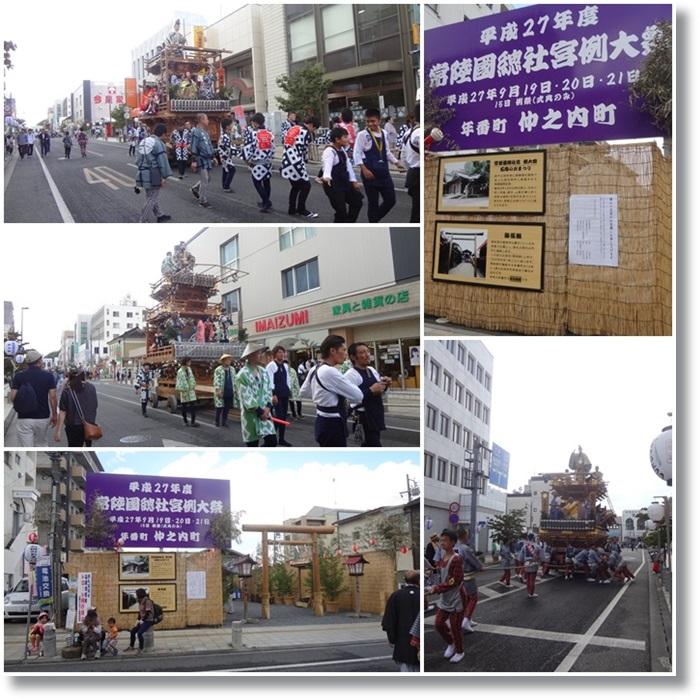 石岡祭り2