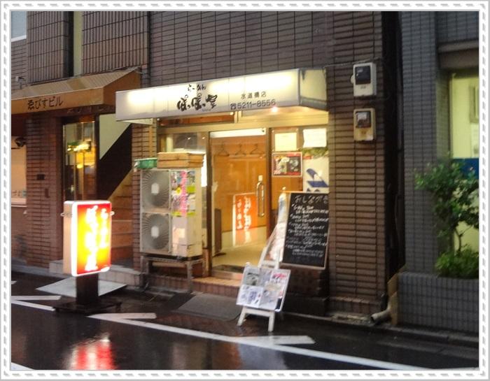 ぽっぽ屋DSC06571