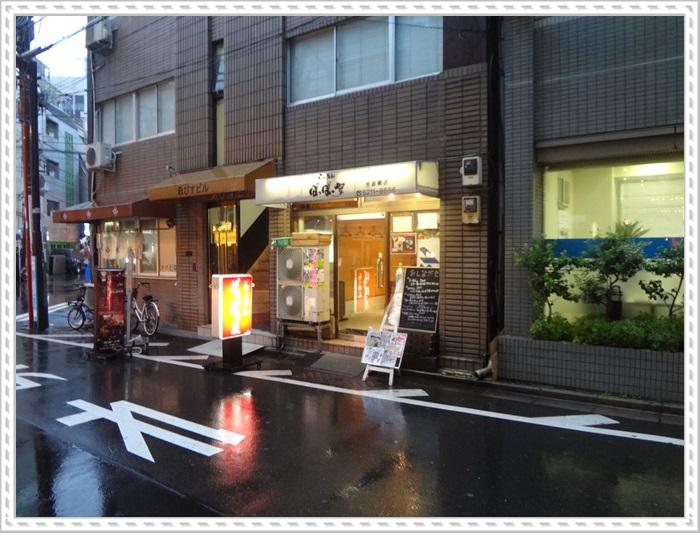 ぽっぽ屋DSC06572