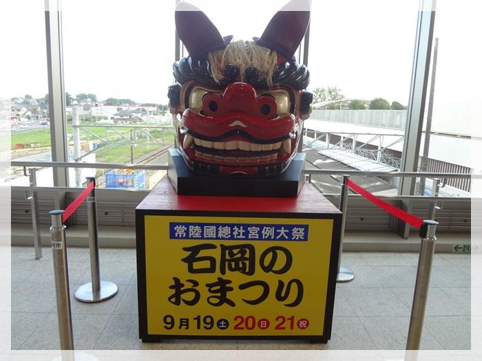 石岡駅DSC06587