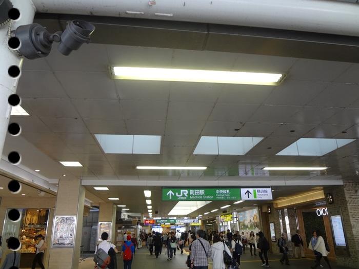 町田DSC06728