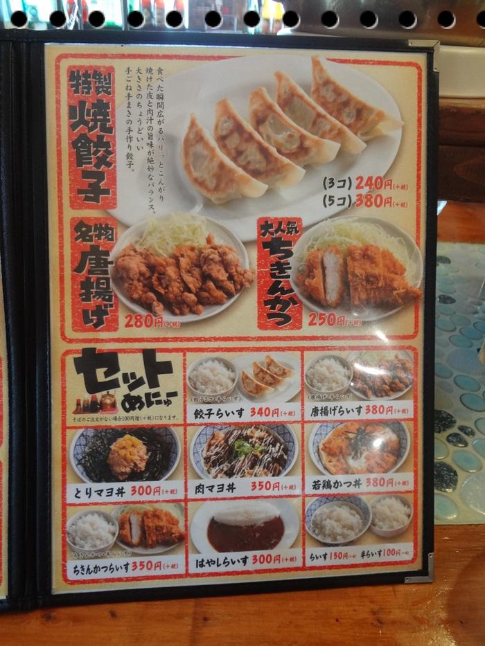 麺や食堂DSC06761