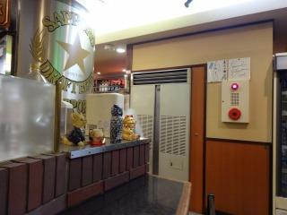 2014年10月10日 養老乃瀧・カウンター席