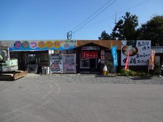 2014年10月12日 千鶏・店舗