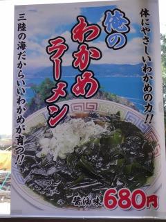 2014年10月12日 千鶏・ポスター