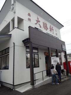 2014年10月13日 大勝軒・店舗