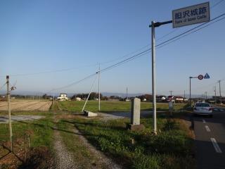 2014年10月25日 胆沢城跡01