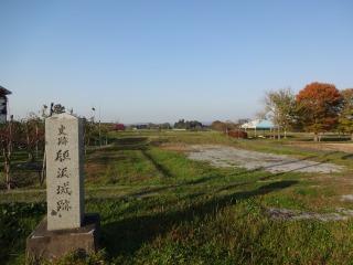 2014年10月25日 胆沢城跡03