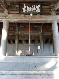 2014年10月26日 黒石寺・本堂2