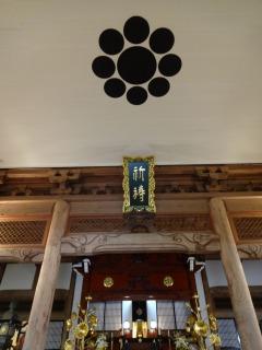 2014年11月02日 正法寺・家紋1