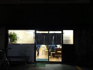 2014年11月18日 照清・店舗