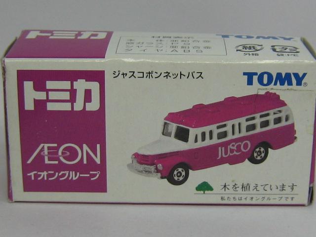 tm006-2_200301000.jpg