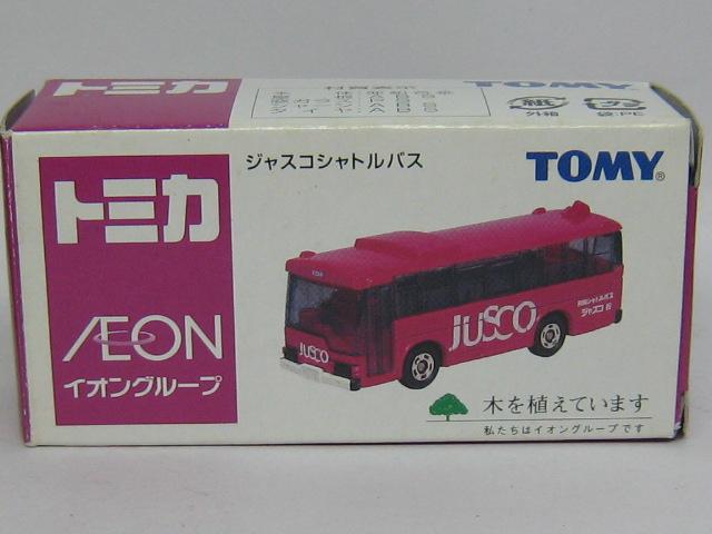 tm093-4_20030100.jpg