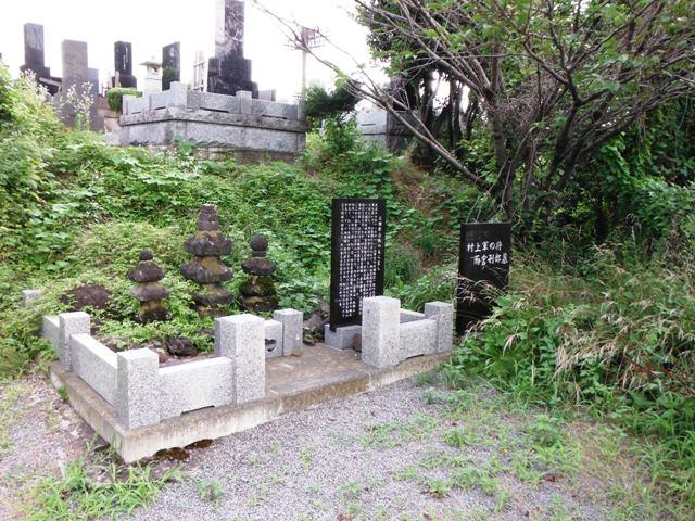 雨宮刑部の墓
