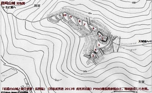 唐崎山城見取図①
