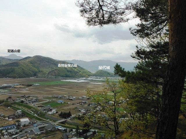 唐崎山城 (59)