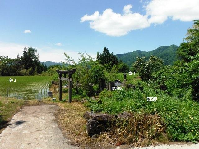 栗田氏館(長野市戸隠) (12)