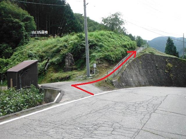 中尾城 (2)