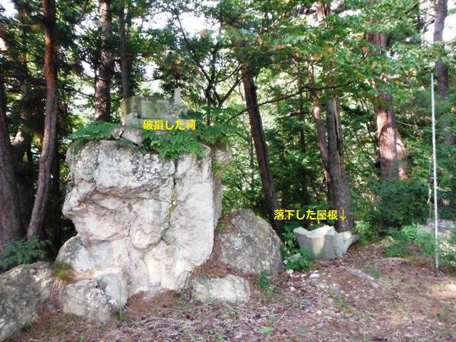 頼朝山砦 (20)