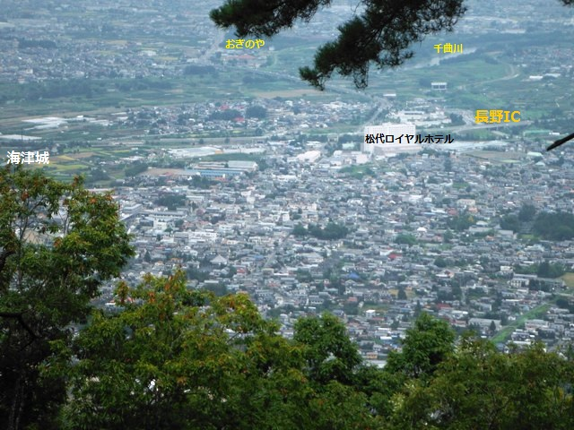 ノロシ山(長野市松代町) (90)