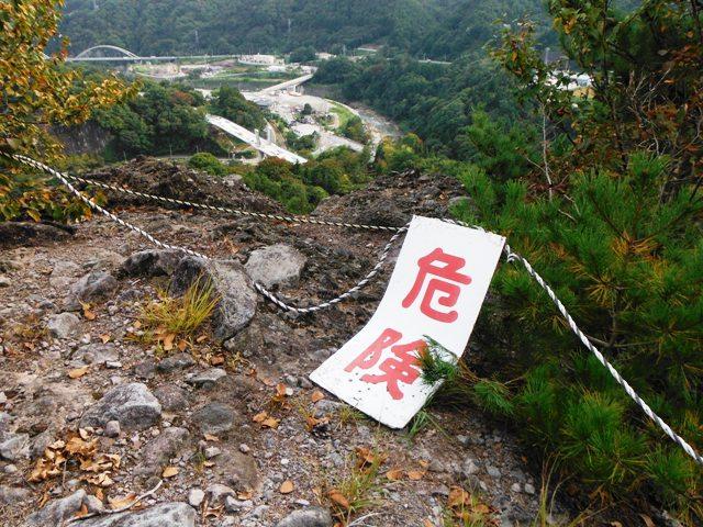 長野原城 (104)