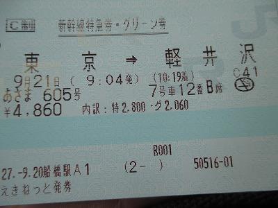150922 (3)