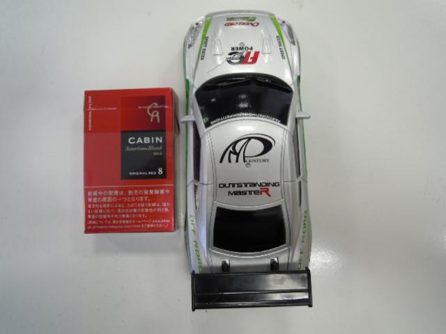 2GT-R.jpg