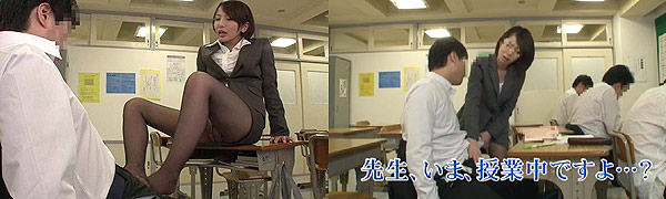 クラスでは空気状態ぼっちのオレだが実は美人女教師のストレス解消のエロおもちゃ♪