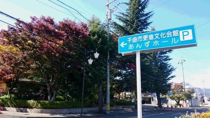 縺ゅs縺壹・繝シ繝ォ逵区攸_convert_20151015150337