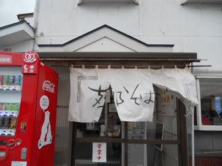 1001sinasobaya-1.jpg