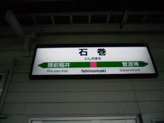 829jibiru-1.jpg