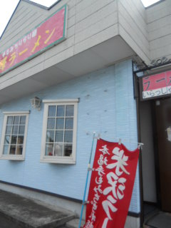 923yonezawara-1.jpg