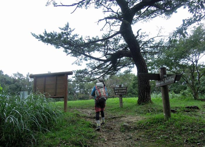 2015,9,12尺岳-8
