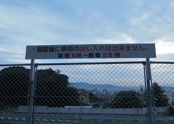2015,9,12尺岳-1