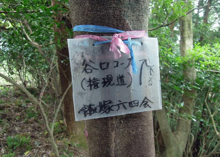 2015,9,22竜ヶ鼻-22